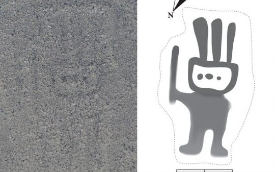 Proof of Ancient Aliens? Scientists Discover 143 Huge Ancient Drawings in Peru