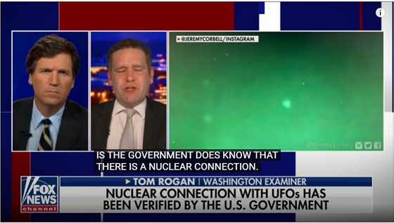 Now Even Tucker Carlson is Saying 'We Need To Take UFO's Seriously'